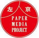 左京ペーパーメディアプロジェクトの活動BLOG